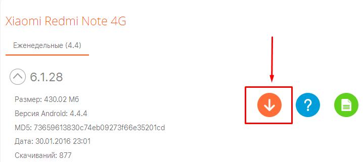 Download Rom MiuiPro For All Xiaomi Device - Redmi Note Zone