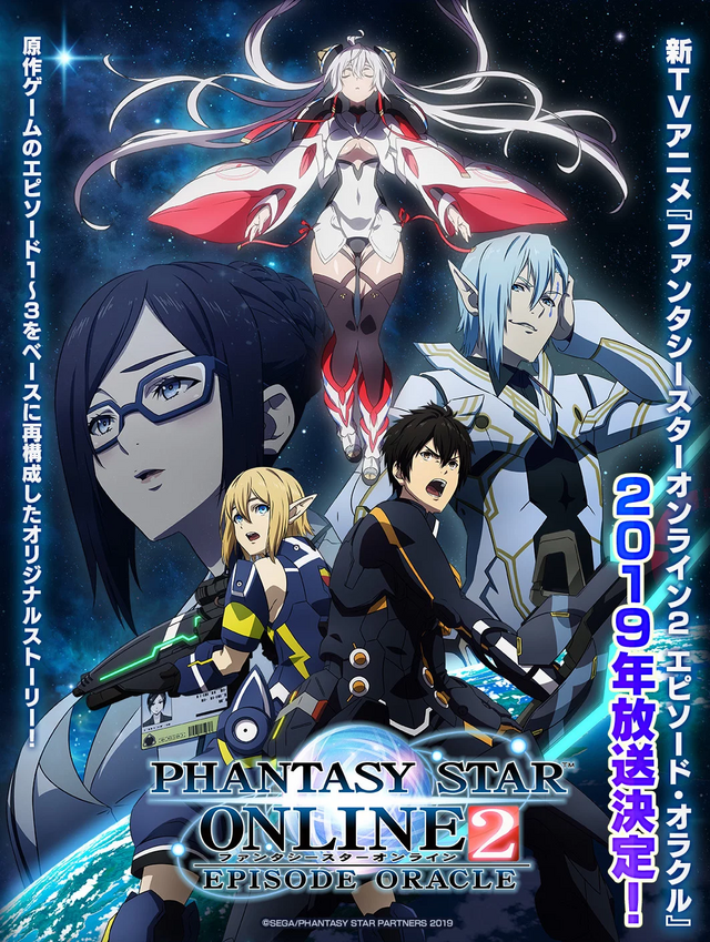 Anime Phantasy Star Online 2: Episode Oracle revela su primer teaser