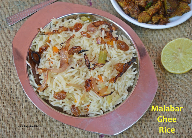 Malabar Ghee Rice Recipe | Nei Choru
