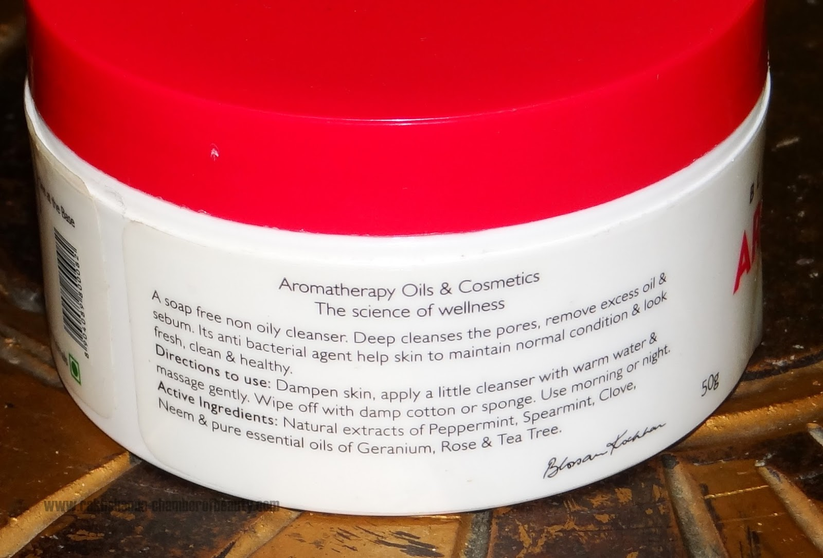 AROMA MAGIC, AROMA MAGIC MINT CLEANSER, INDIAN BEAUTY BLOGGER, , MINT CLEANSER REVIEW,