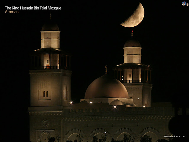 The King Hussein Bin Talal Mosque Wallpapers