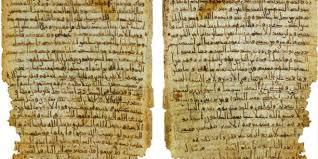 Syiah Menuduh Sahabat Rasul SAW telah Merubah Al Quran