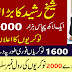 Pakistan Railways Upcoming 1 Million Plus Jobs + 1600 Instant Jobs On Merit - Pakistan Railways Minister Sheikh Rasheed Announcement