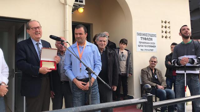 Τα νέα γραφεία του Συλλόγου ΑμεΑ Μεσσηνίας και του Συνδέσμου Τυφλών Ν. Πελοποννήσου παρέδωσε ο Π. Νίκας