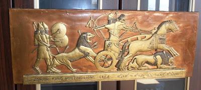 Βασιλικό κυνήγι λιονταριού. Ομοίωμα μιάς από τις πιο γνωστές   ασσυριακές παραστάσεις, στο κτήριο των Ασσυρίων Αιγάλεω.