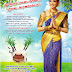 The chennai silks kajal agarwal pongal 2016 advertisements
