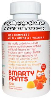 حلوى مكمل غذائي للاطفال فيتامين دي (D) مع اوميجا ٣