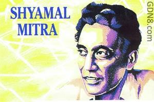 Tomader Bhalobasa Moroner Par Theke - Shyamal Mitra