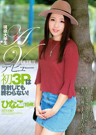 ZEX-334 Active Student Student AV Debut The First 3P Does Not End Even If It Shots!Hinako (19 Years Old)