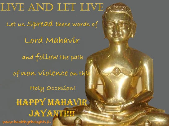 Happy Mahavir Jayanti Images for whatsapp