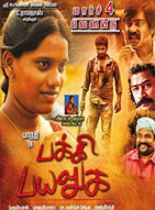 Watch Pakki Payaluga (2016) DVDScr Tamil Full Movie Watch Online Free Download