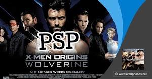 تحميل لعبة x-men origins wolverine psp للاندرويد