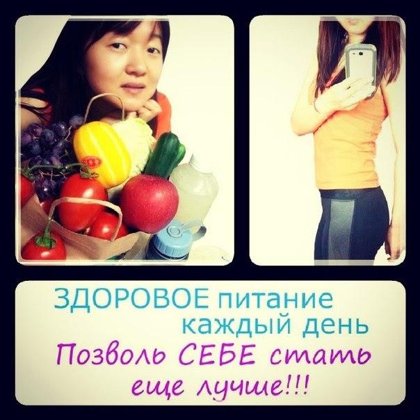 http://www.zoyaslookbook.com/2014/07/3-1.html