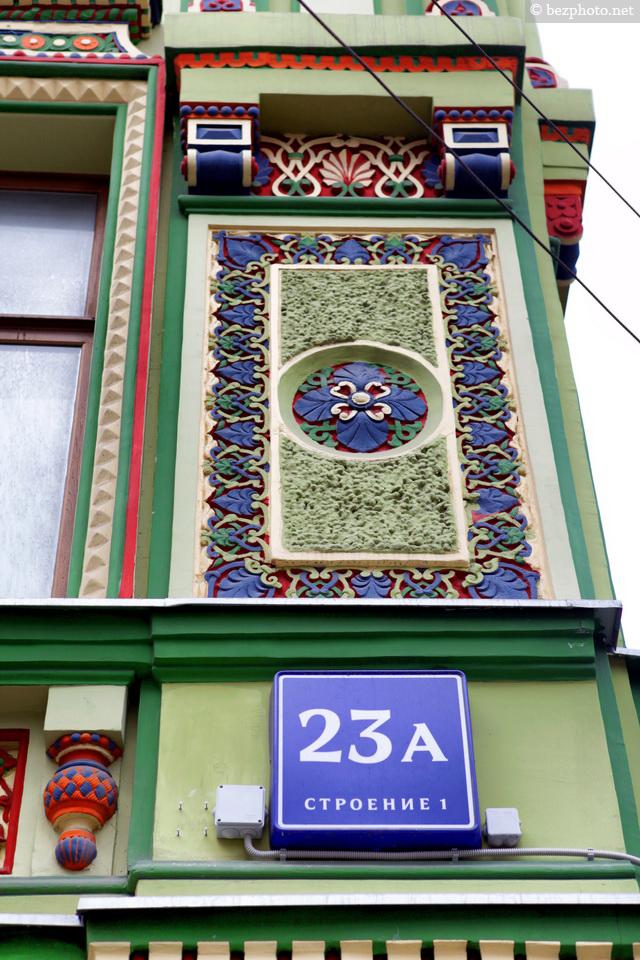 псевдорусский стиль в архитектуре