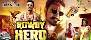Rowdy Hero 2016 Full South Indian Movie Dubbed In Hindi Download