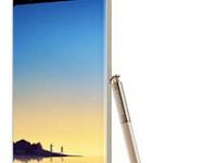 Samsung Galaxy Note 8 PC Suite Download