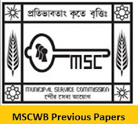 MSCWB Previous Papers