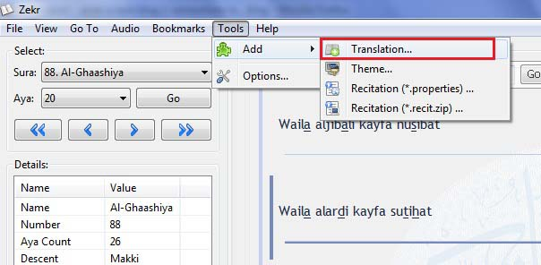 Bangla Quran Software for Windows(PC) Free Download With