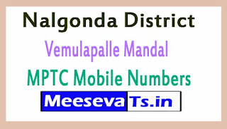 Vemulapalle Mandal MPTC Mobile Numbers List Nalgonda District in Telangana State