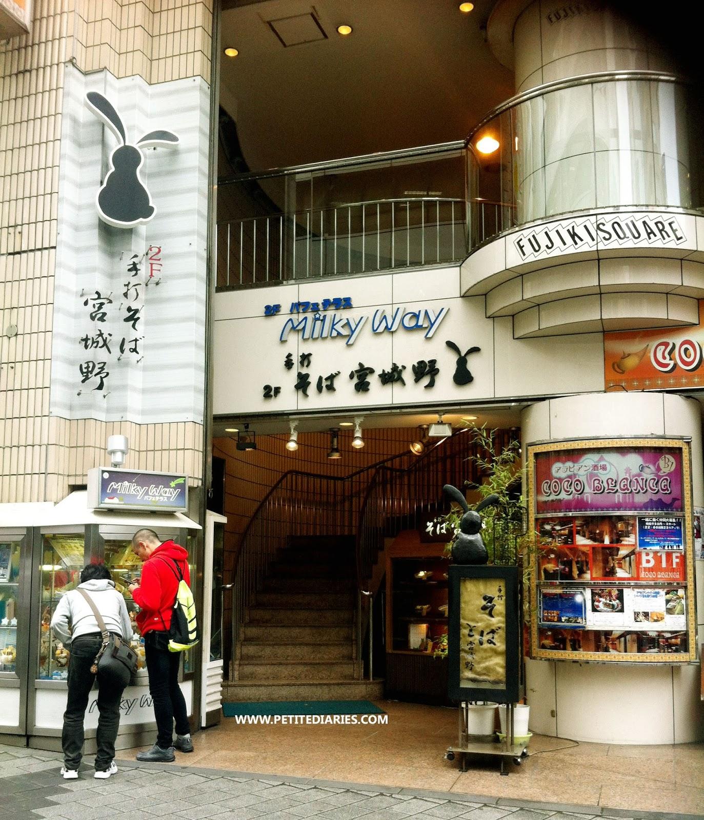 ikebukuro milkyway japan