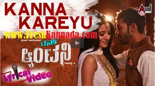 Run Antony Kannada Movie Kanna Kareyu Lyrical Video Download