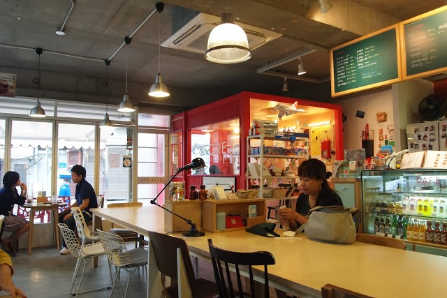 South Korea S Best Themed Cafes Seoul Searching