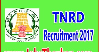 Tamilnadu Rural Development Recruitment for the post of Office Assistant 2017 - Apply Now