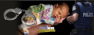 Μεγάλο κύκλωμα με παράνομες υιοθεσίες εξάρθρωσε η ΕΛ.ΑΣ.: 12.000 ευρώ η «ταρίφα» για κάθε αγγελούδι στη Βουλγαρία