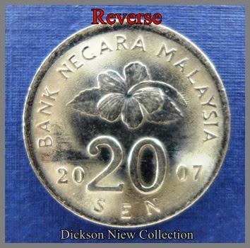 2007 20 CENTS PLAIN EDGE COLLAR DIE STRIKE ERROR COIN | Error coins
