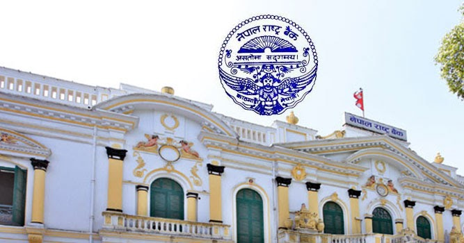 Nepal rastra bank forex