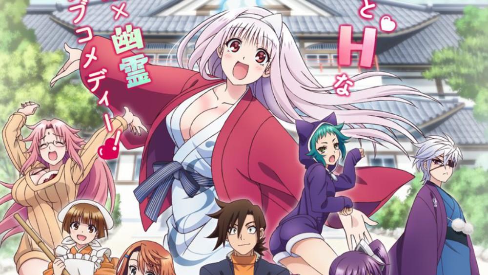 جميع حلقات أنمي Yuragi-sou no Yuuna-san مترجم