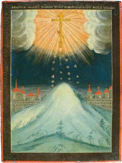 """Результат пошуку зображень за запитом """"Спогад про об'явлення на небі знамення Чесного Хреста у місті Єрусалимі"""""""