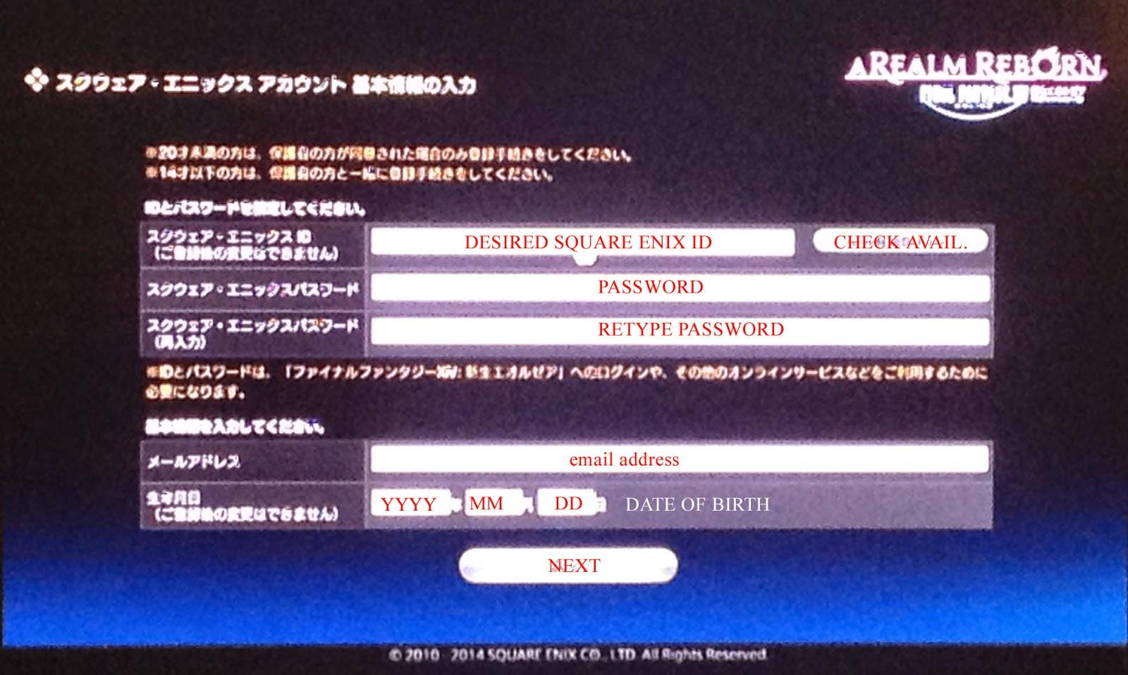 final fantasy xiv registration code pci