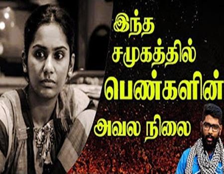 Saattai Dude Vicky – IBC Tamil