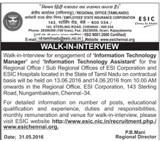 ESIC Recruitment 2016 - 34 IT Assistant, IT Manager Posts