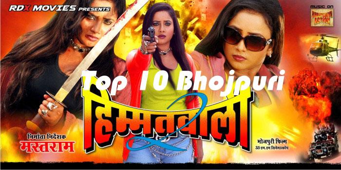 Rani Chatterjee Bhojpuri movie Himmatwali 2 2016 wiki, full star-cast, Release date, Actor, actress, Song name, photo, poster, trailer, wallpaper