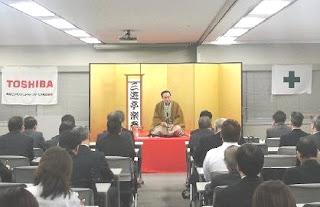 三遊亭楽春講演会「笑いの効果でコミュニケーション&メンタルヘルス」