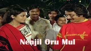 Nenjil Oru Mul (1981) Tamil Movie