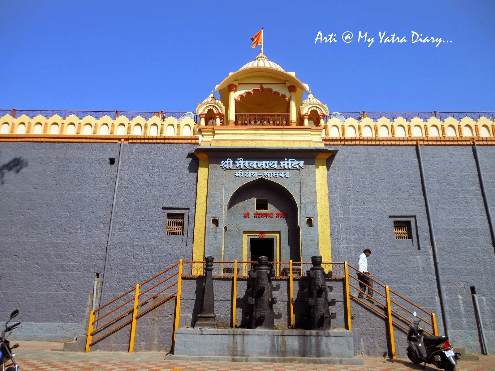 The magnificent citadel of Bhairavnath temple, Saswad, Pune, Maharashtra