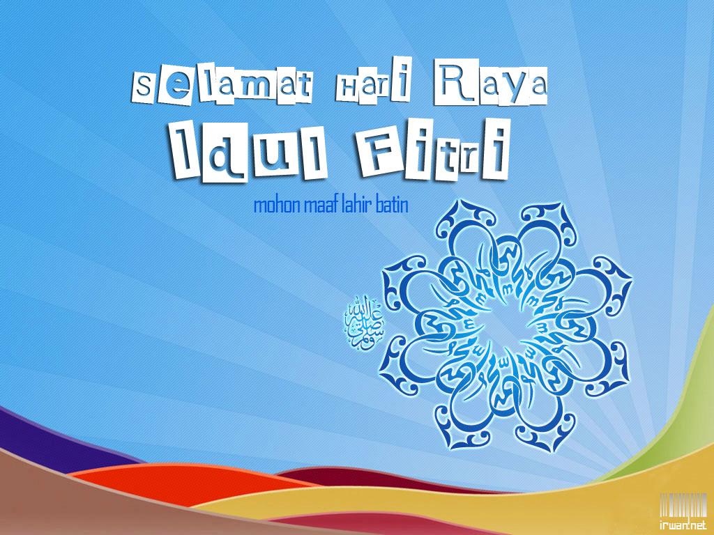 Kartu Lebaran 2012 Hari Raya Idul Fitri 1433 H Terbaru Trik