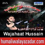 http://www.nohaypk.com/2015/10/wajahaat-hussain-nohay-2016.html
