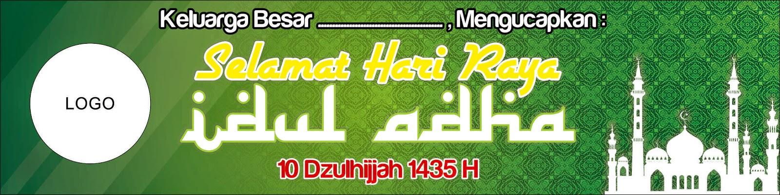 3 Template Spanduk Hari Raya Idul Adha | Design Corel
