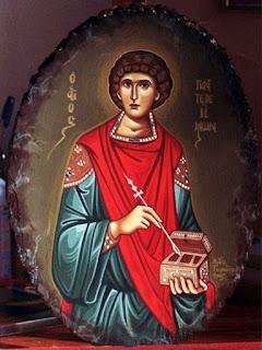 Άγιος Παντελεήμων ο Μεγαλομάρτυς και Ιαματικός