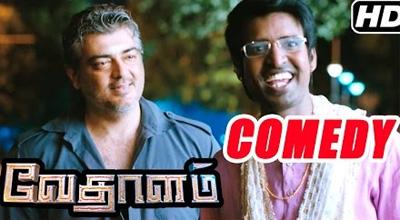 Vedalam Tamil Movie | Scenes | Full comedy | Ajith | Soori | Shruti Haasan | Lakshmi Menon