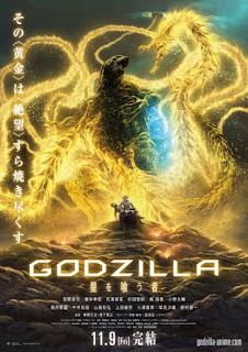Godzilla The Planet Eater (O Devorador de Planetas) Dual Audio Torrent
