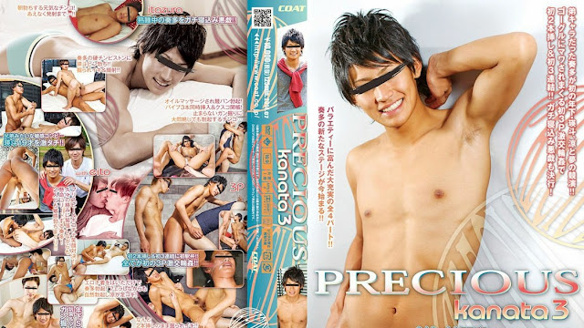 Precious Kanata vol.3