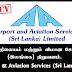 Trainee Airport Services Assistant - விமானநிலையம் மற்றும் விமான சேவைகள் (இலங்கை) நிறுவனம்..!