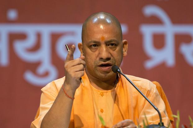Yogi Adityanath Phone Number, Whatsapp Number & Helpline Number