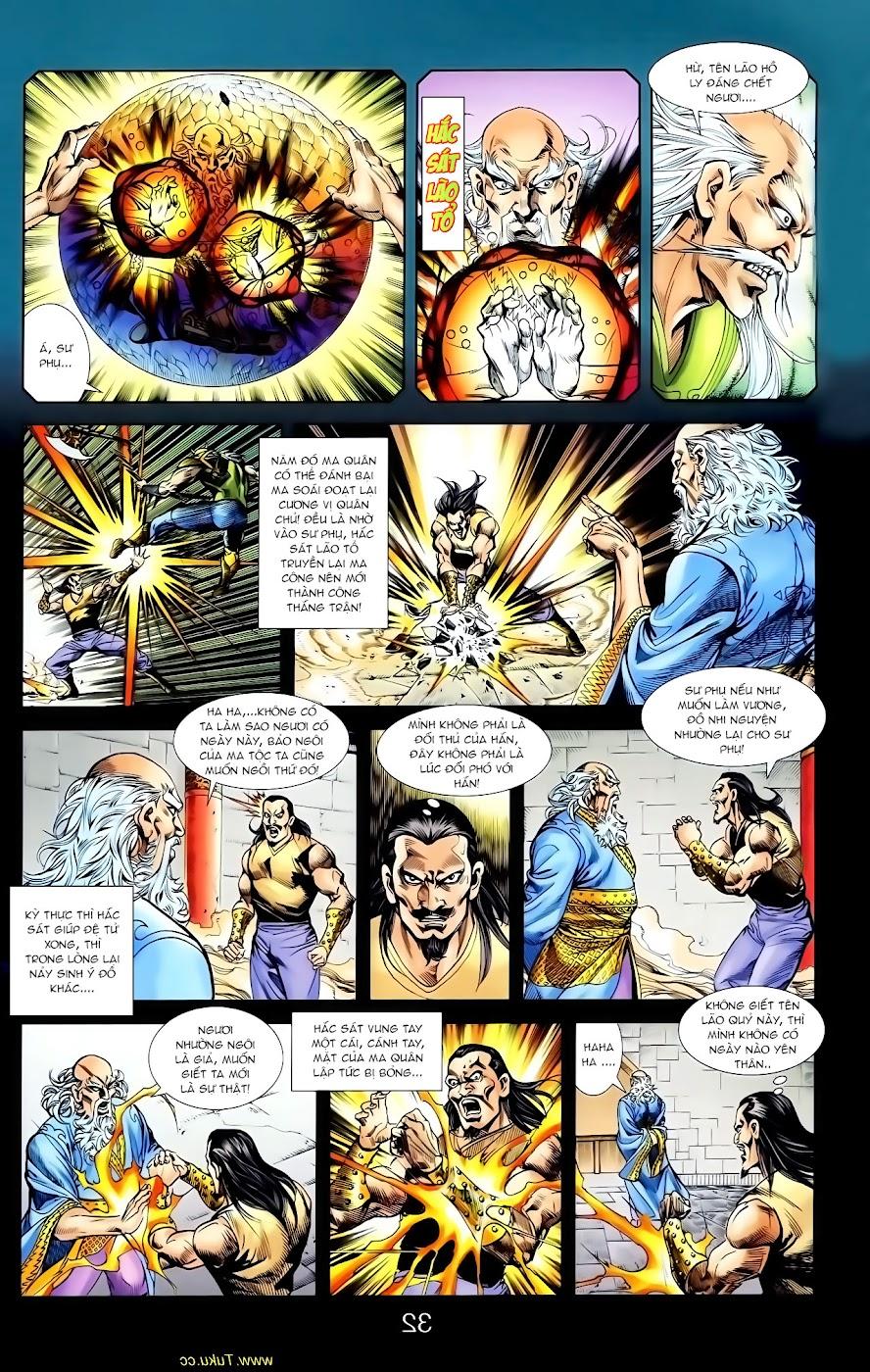 Cơ Phát Khai Chu Bản chapter 116 trang 19