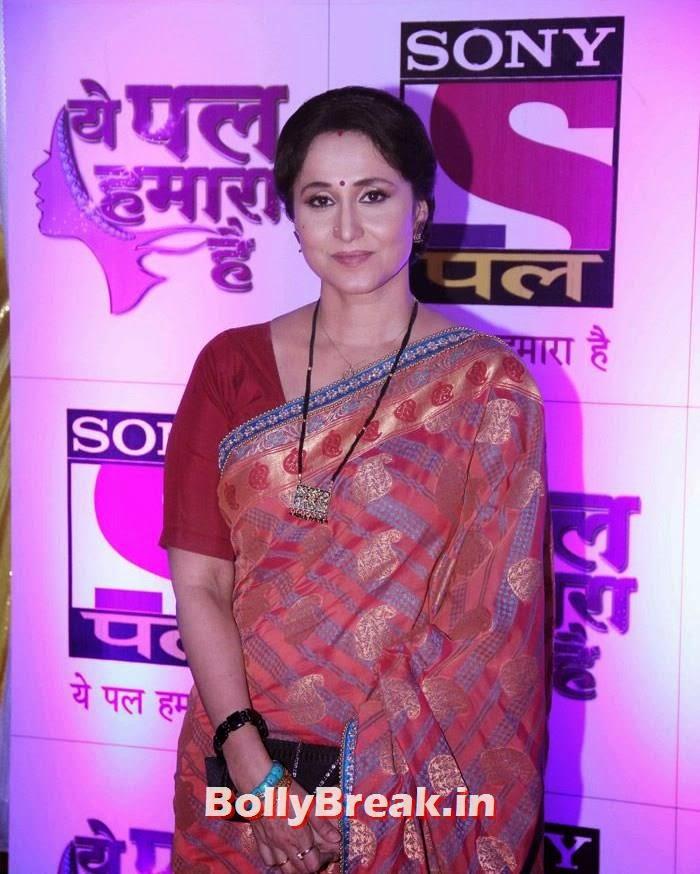 Nishigandha Wad, 'Ye Pal Hamara Hai' Red Carpet Photo Gallery